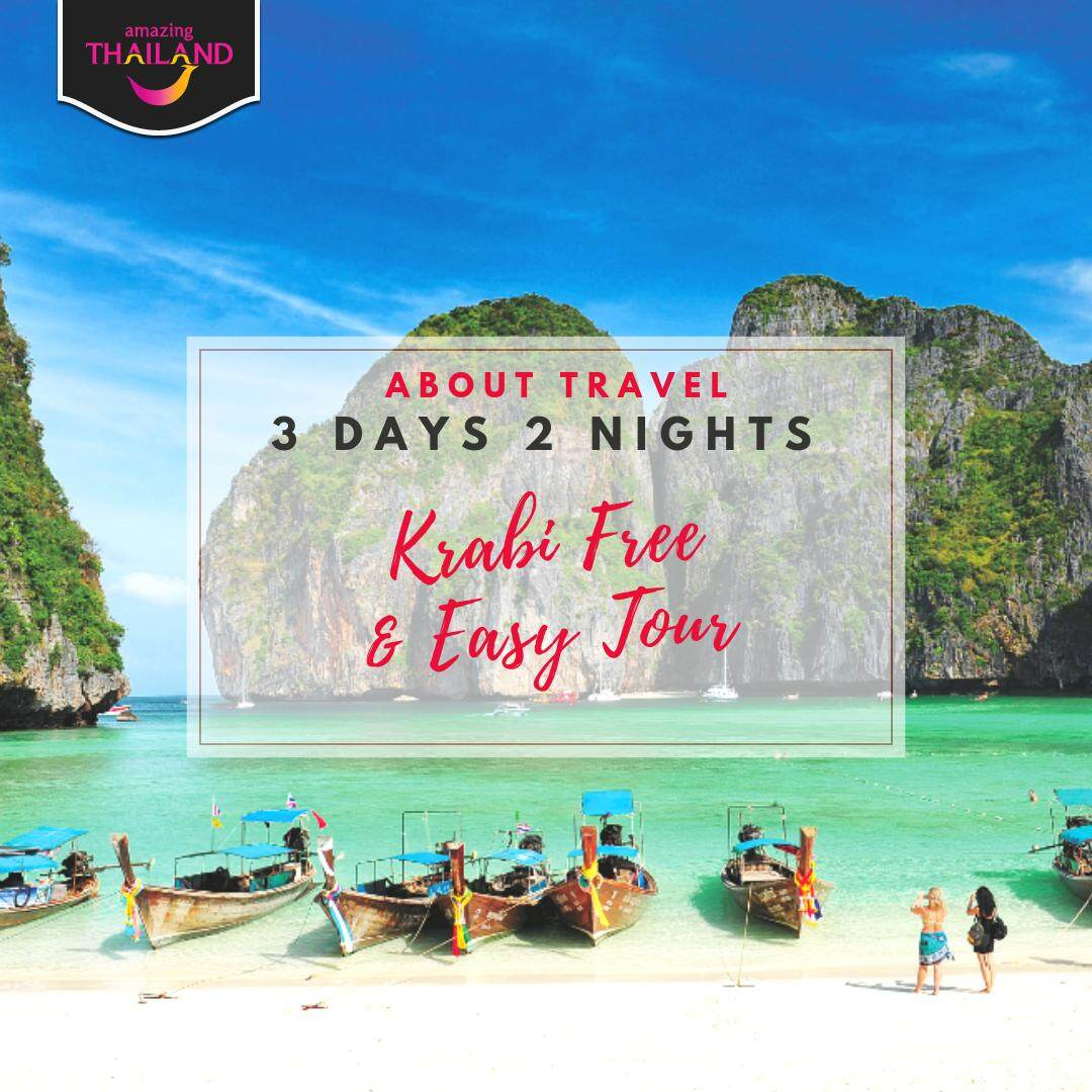 [Hotel Stay/Package] 3D2N Krabi Free & Easy Ground Tour (Thailand)