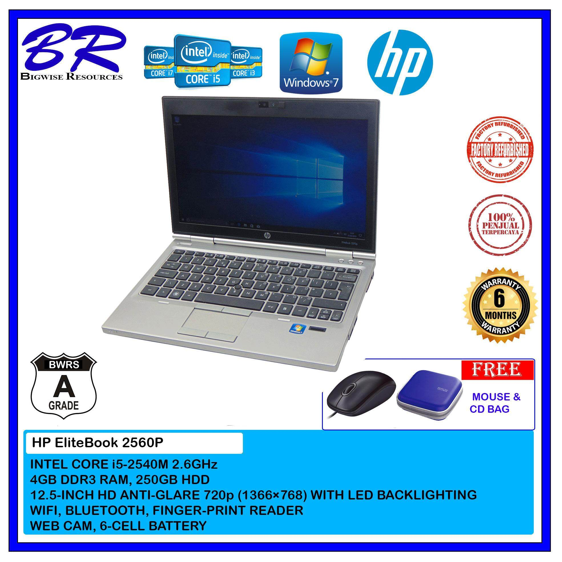 (REFURBISHED) HP EliteBook 2560p (i5-2540M 2.6GHz, 4GB, 250GB, Win 7 Pro) Laptop Malaysia