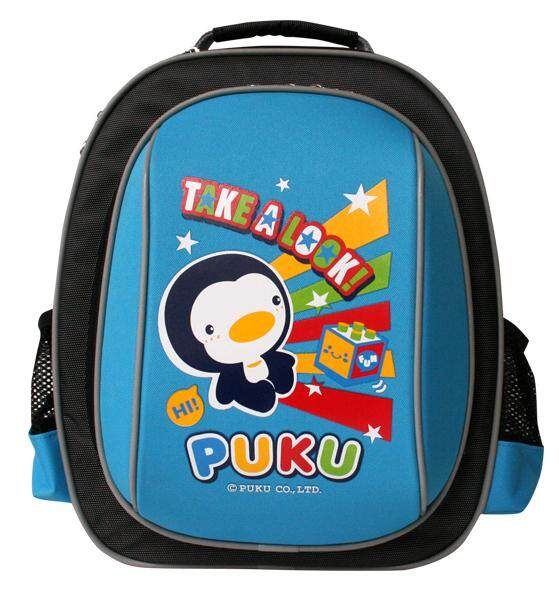Puku School Backpack (Blue)