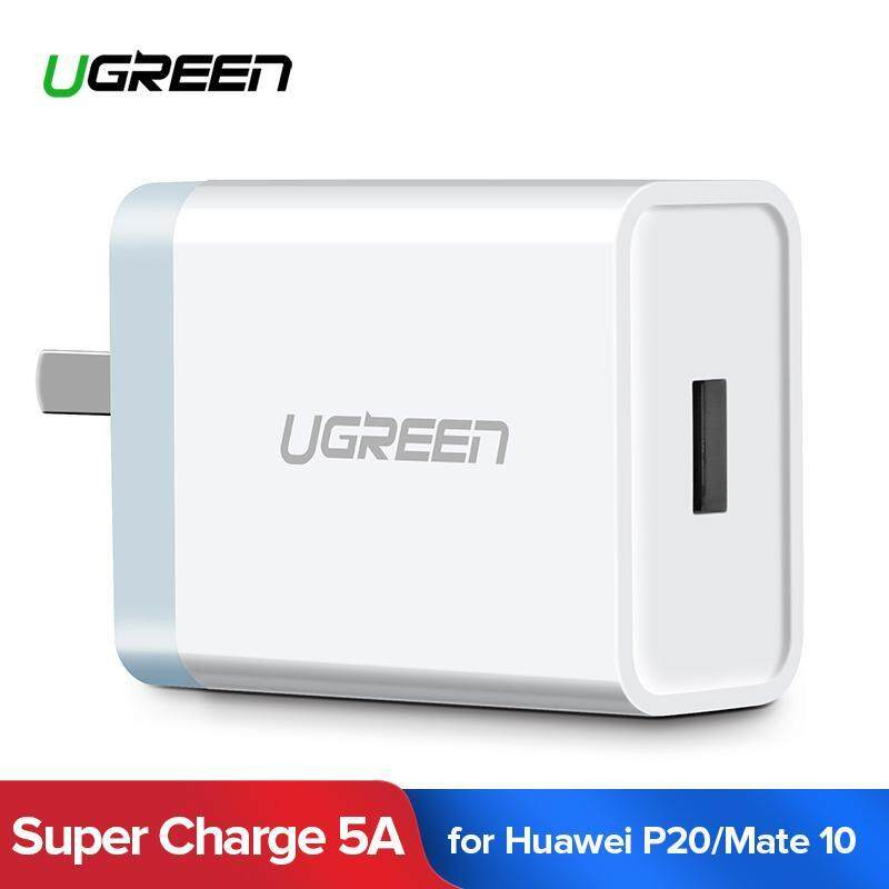 UGREEN 2Pin Plug Foldable Super Wall Charger 5V/4.5A Super charging for Huawei Mate9/Mate10 Pro /Mate 20/P10/V10/Honor Note 10