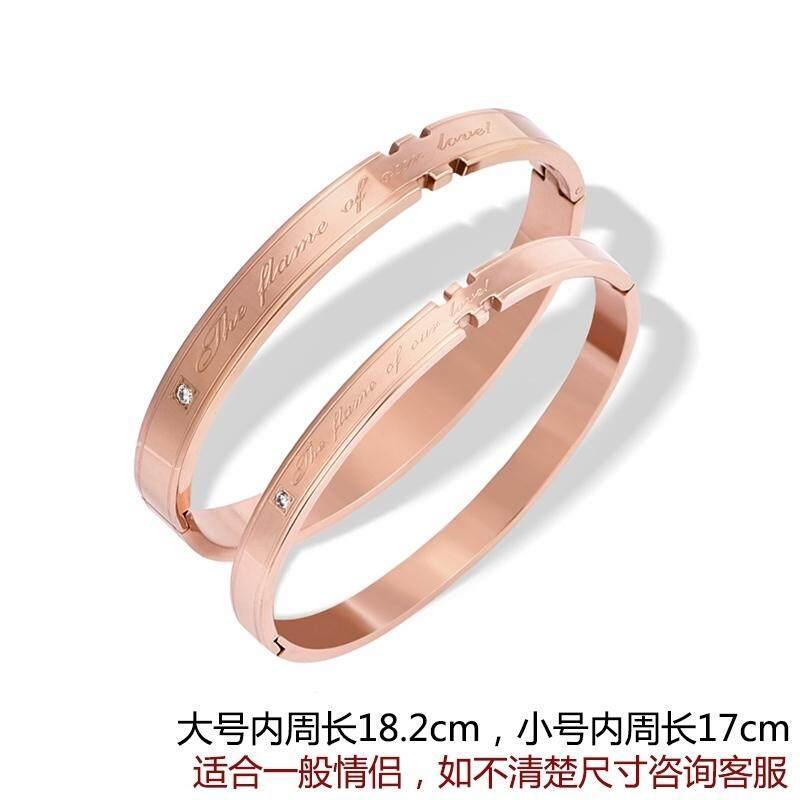 【Terompet perak gratis 】18 K rose gold kaos pasangan gelang pria dan wanita sepasang