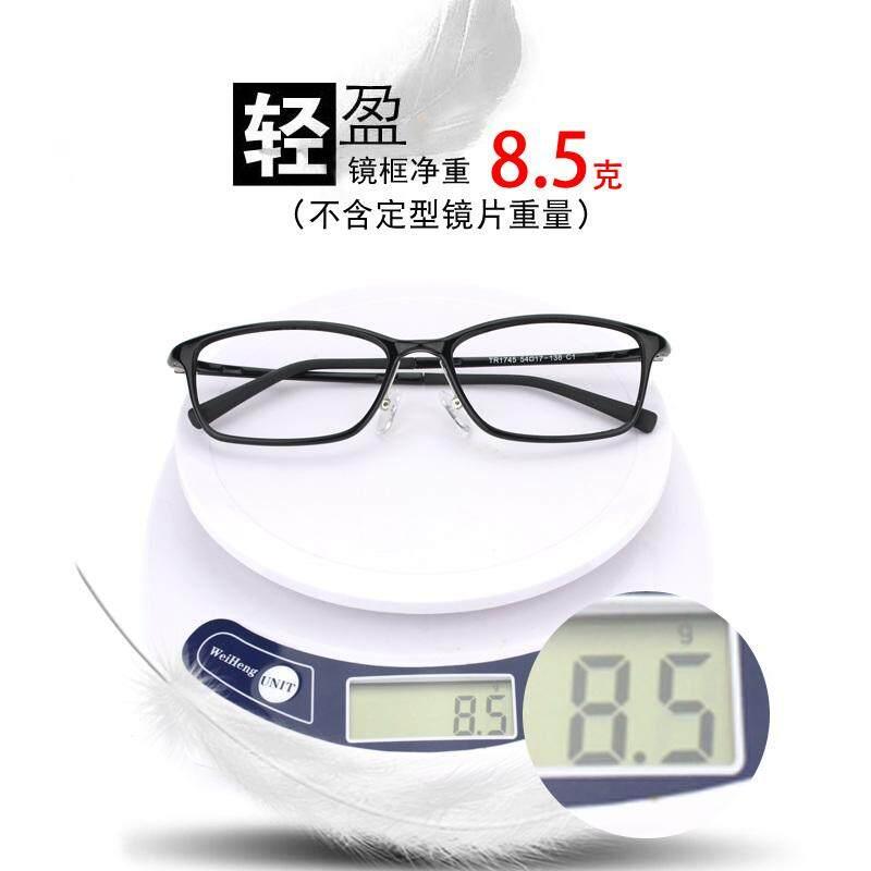 ... Tr90 bingkai kacamata wanita bingkai lengkap dengan kacamata rabun dekat  Perempuan kacamata minus wanita Kacamata rabun ... 078eef30ee