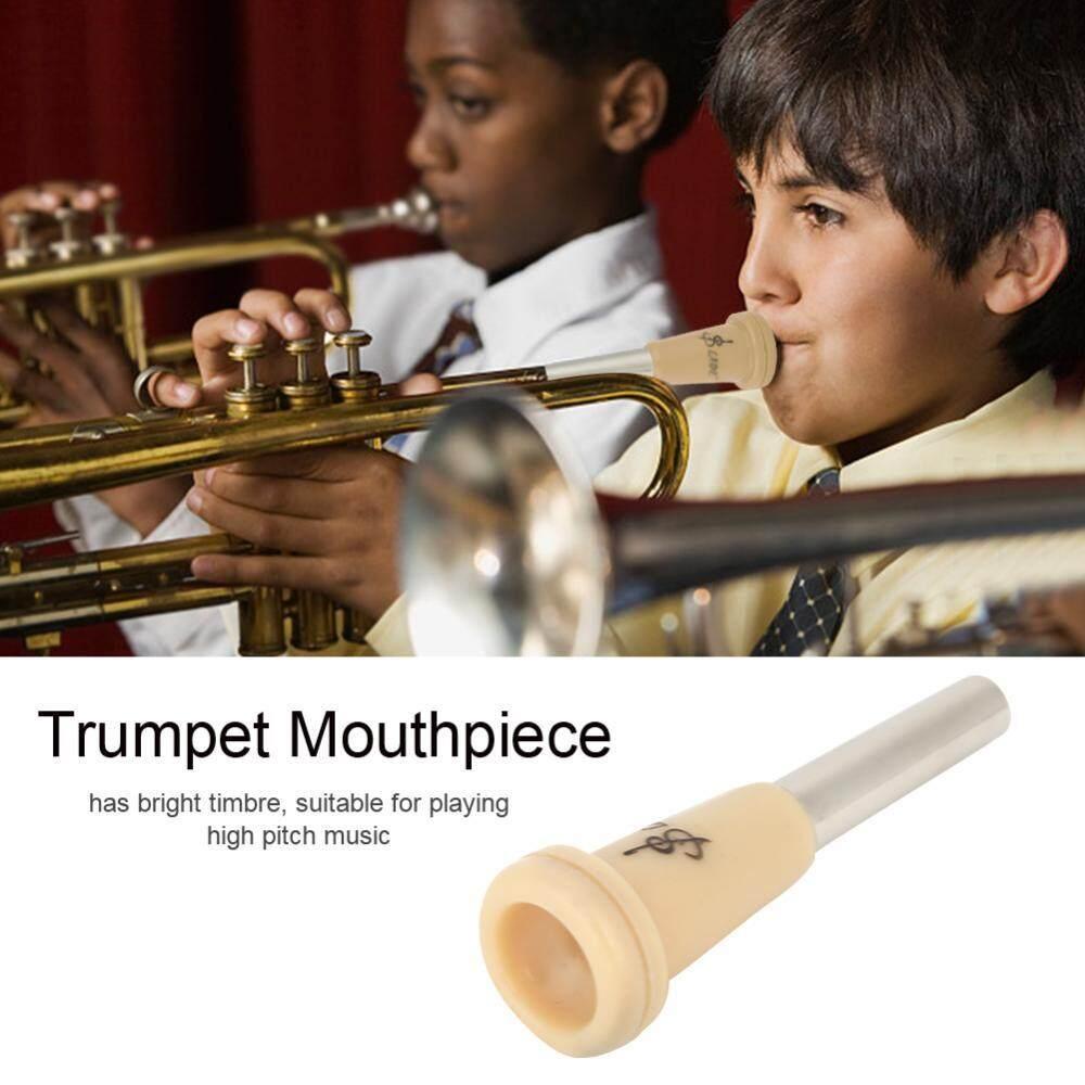 Shanyu Mini Mulut Trompet Logam & ABS Instrumen Musik Bagian Perbaikan Penggantian Aksesori
