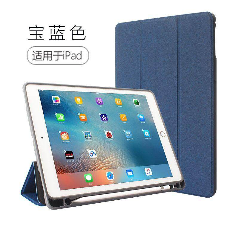 PsDs Smart Cover Case with Pencil Holder for New iPad 9.7 2018