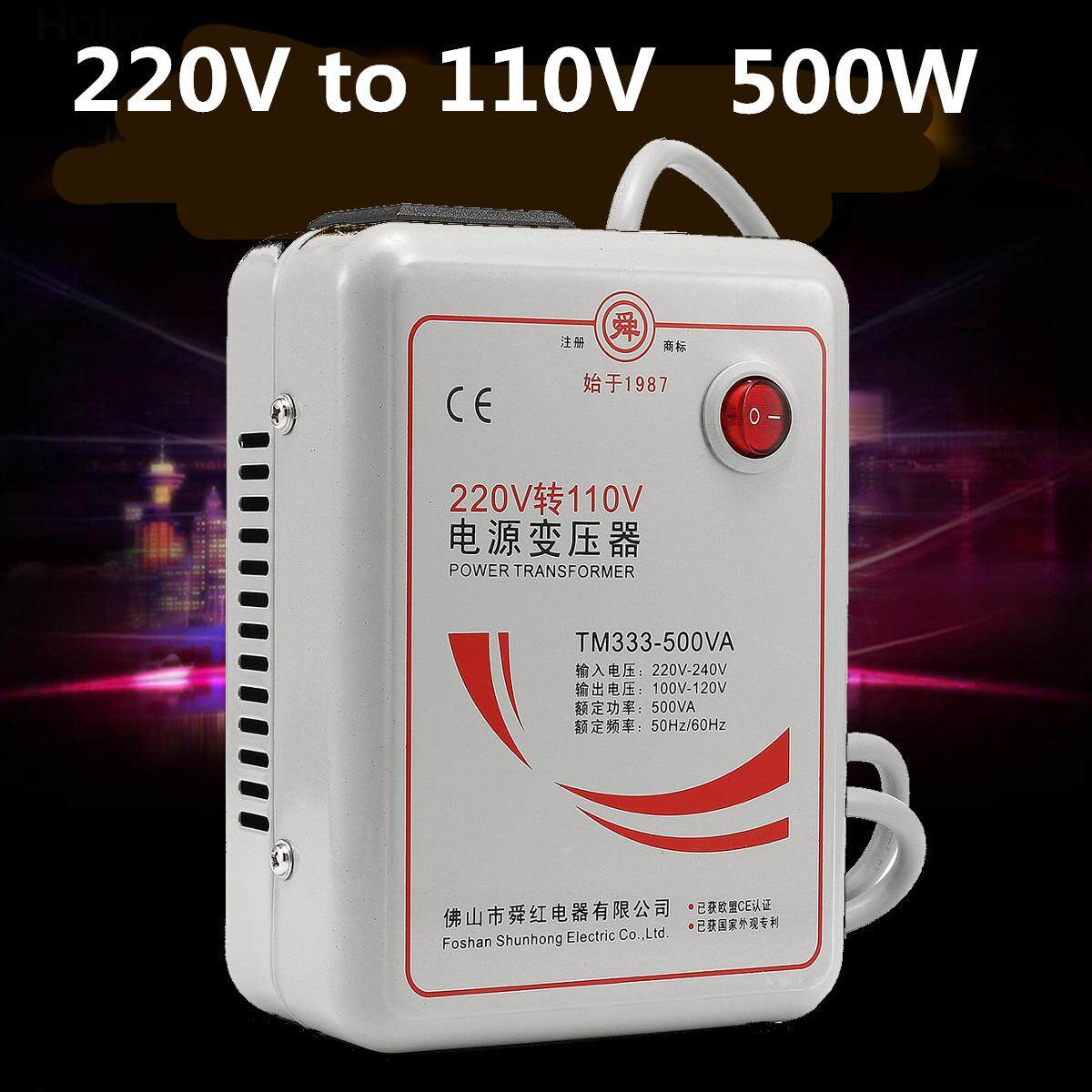 AC 220v - 110v 50/60Hz 500w Step Down Voltage Converter Transformer Converts