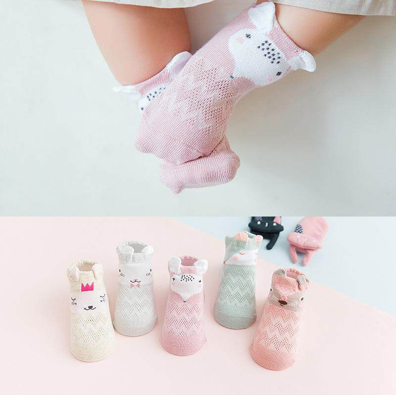 034ae3d0370 Panda Online 5 Pairs Cotton Cute Cartoon Animals Baby Boy Girl Socks For 0-1