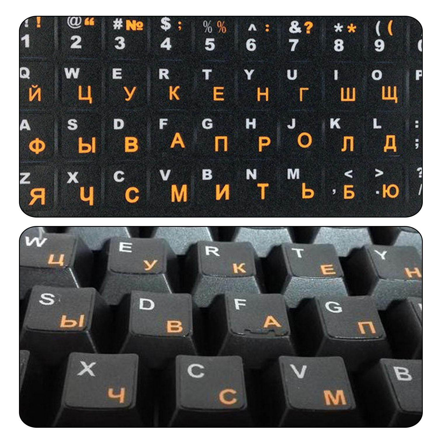 Review English Russian Keyboard Sticker Keyboard Letters Replacement