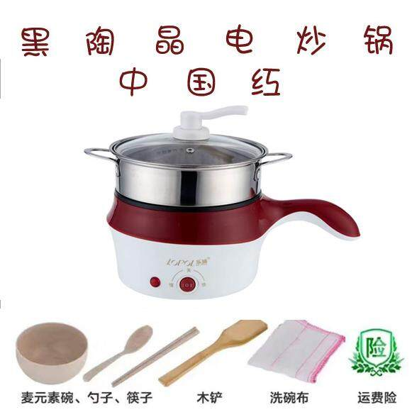 (NEW Red+ Free Gift) Multifunctional Electric Cooker/Steamer with stainless steel steam layer