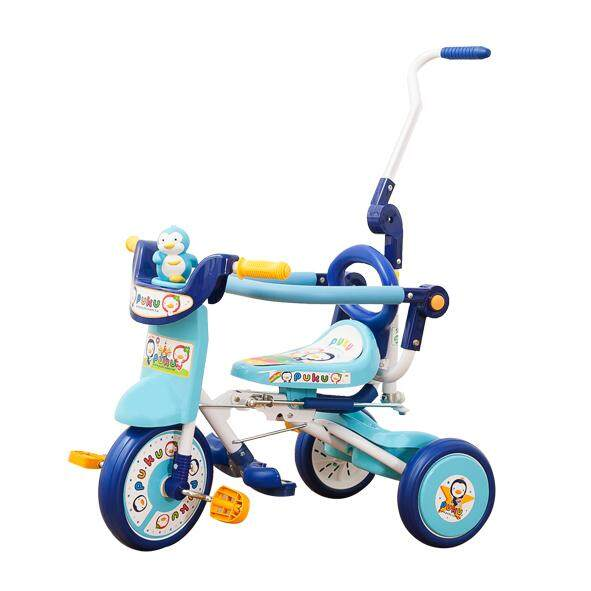 Puku Folding Tricycle (Blue)