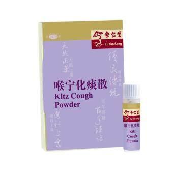 EYS Kitz Cough Powder 370mg