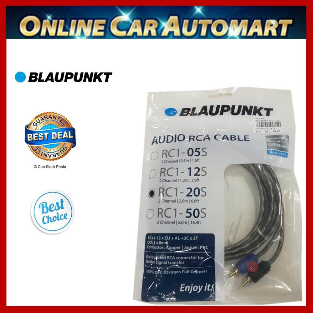 BLAUPUNKT AUDIO RCA CABLE (RC1-20S)