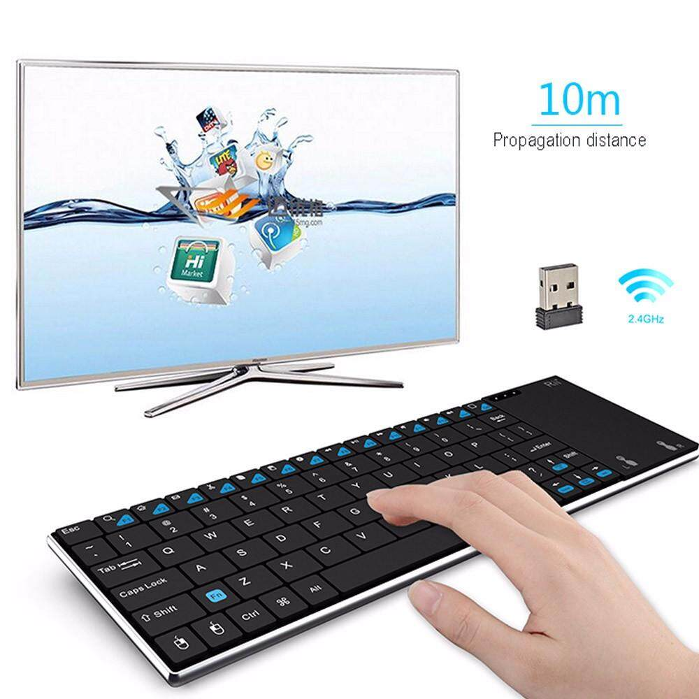 70df00a31e1 Rii I12 Mini 2.4GHz Wireless Multimedia Keyboard Touchpad Mouse With USB  Receiver For Android Windows
