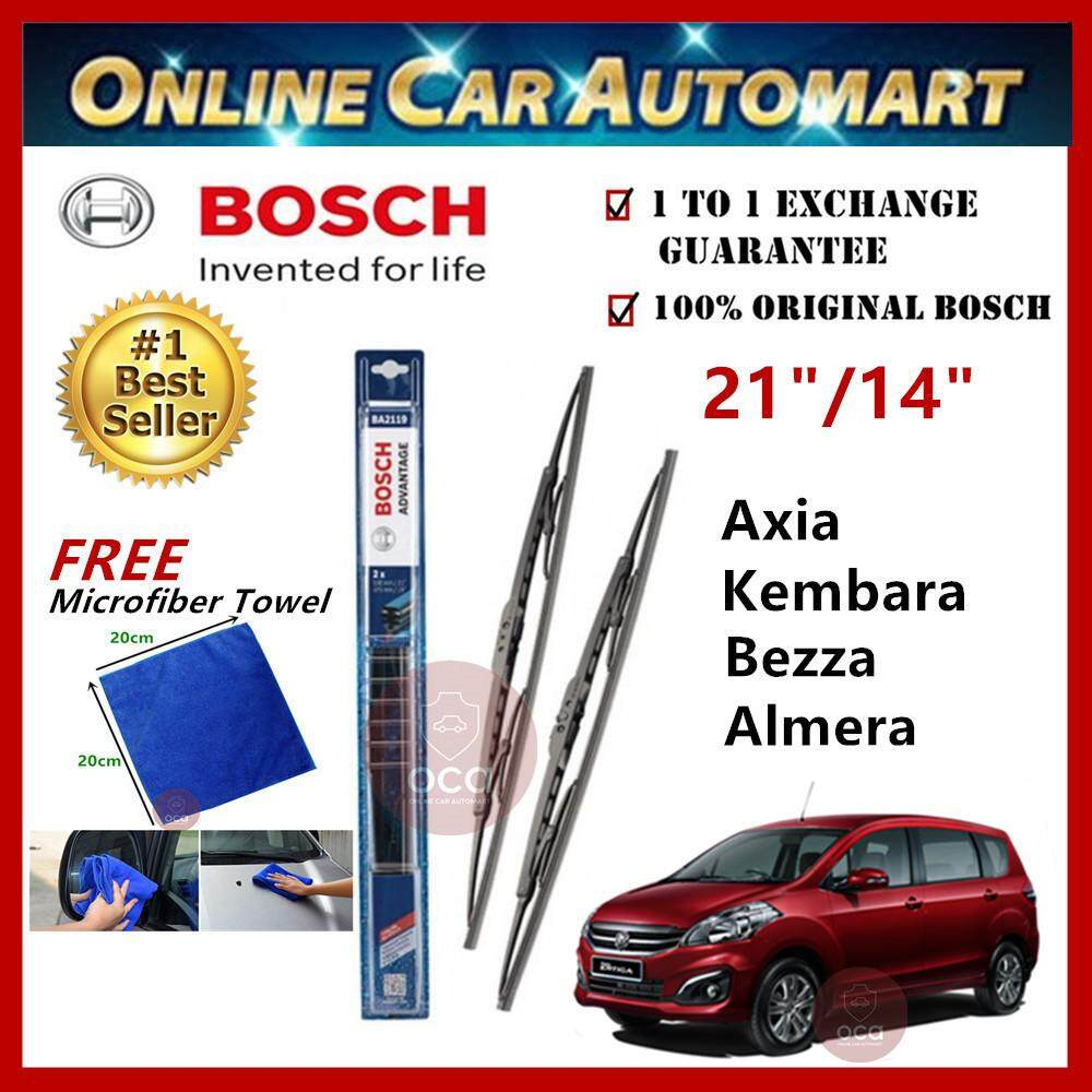 Proton Ertiga - Bosch Advantage Wiper Blade (Set) - Compatible only with U-Hook Type - 21