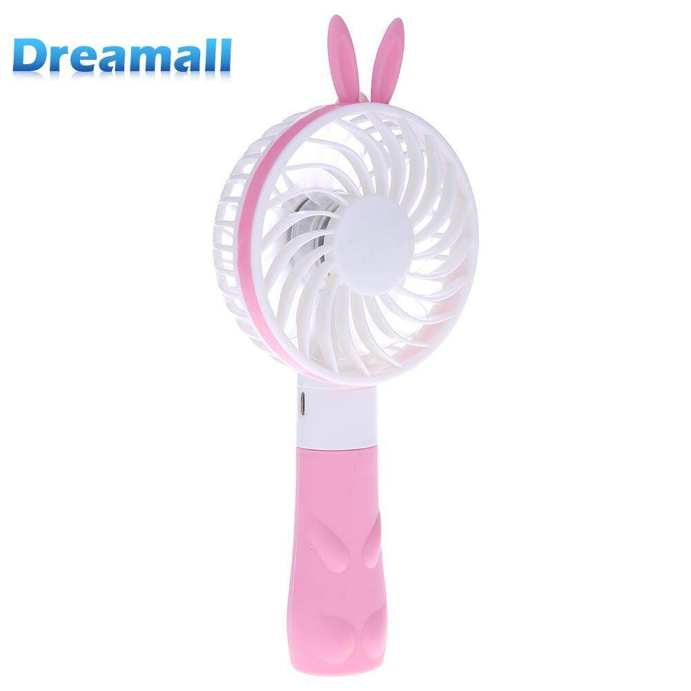 Mini Portable Handheld Strong Wind Rechargeable USB Cooling Fan Desktop Fan