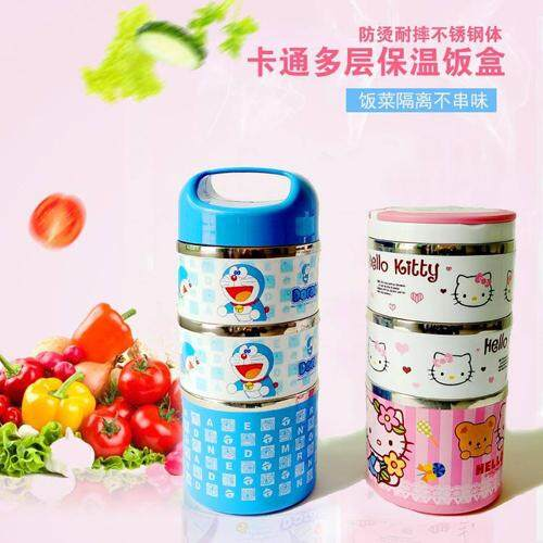 (Hello Kitty)3 layer cartoon stainless steel insulated lunch box