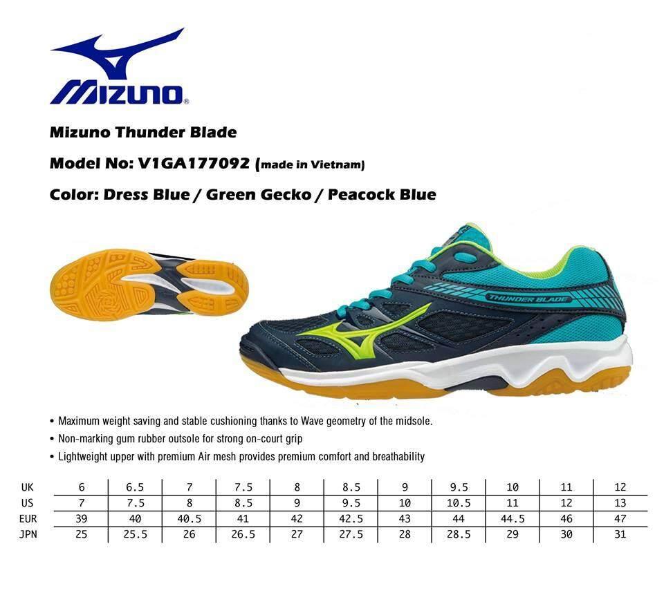 Mizuno Men s Sports Shoes price in Malaysia - Best Mizuno Men s ... 24ee215e1badf