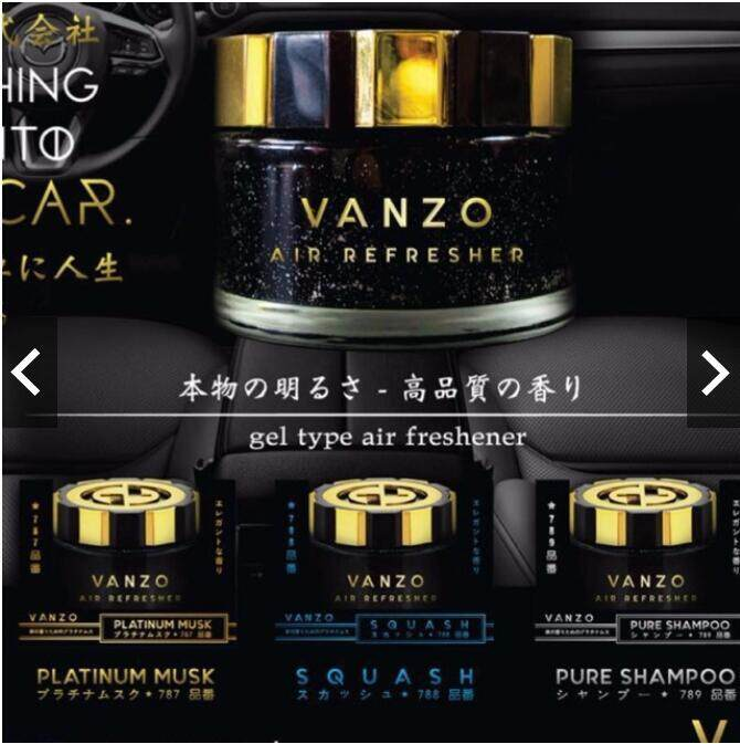 Image result for vanzo air refresher