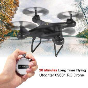PKPNS Utoghter 69601 20 Minutes Flying Q*uadcopter Altitude Hold One-key Return Drone