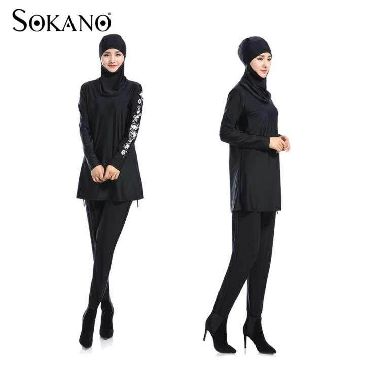 Fashion Ladies Muslimah Women Swim Suit Wear Sport Clothing - Black