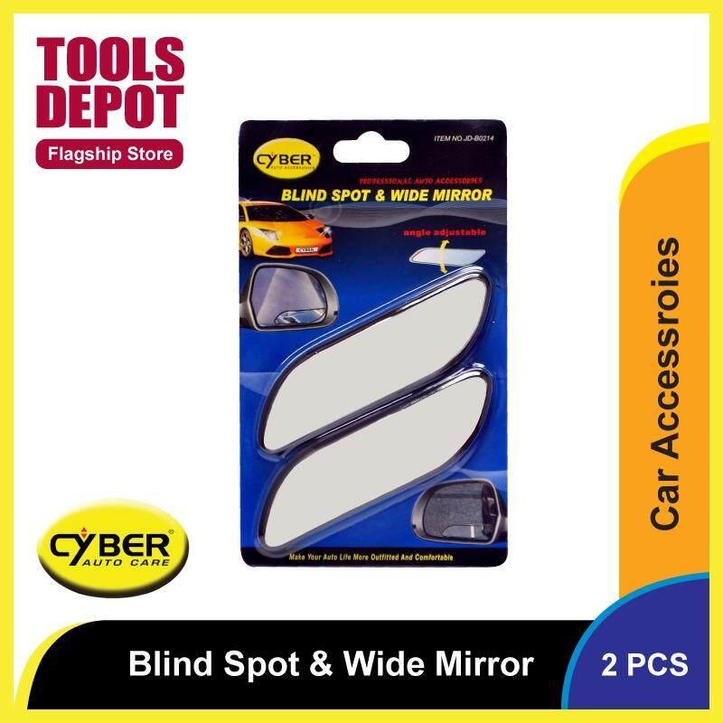 Cyber Blind Mirror 3R-067 (2pcs)