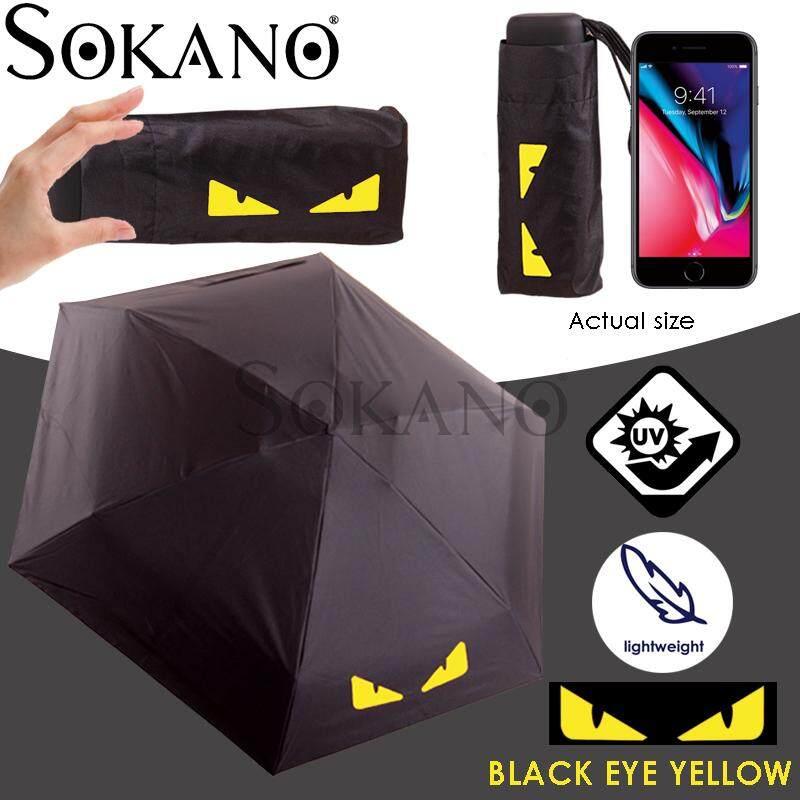 SOKANO Creative Super Mini 5-Fold Umbrella Super Light Small Foldable Pocket Umbrella