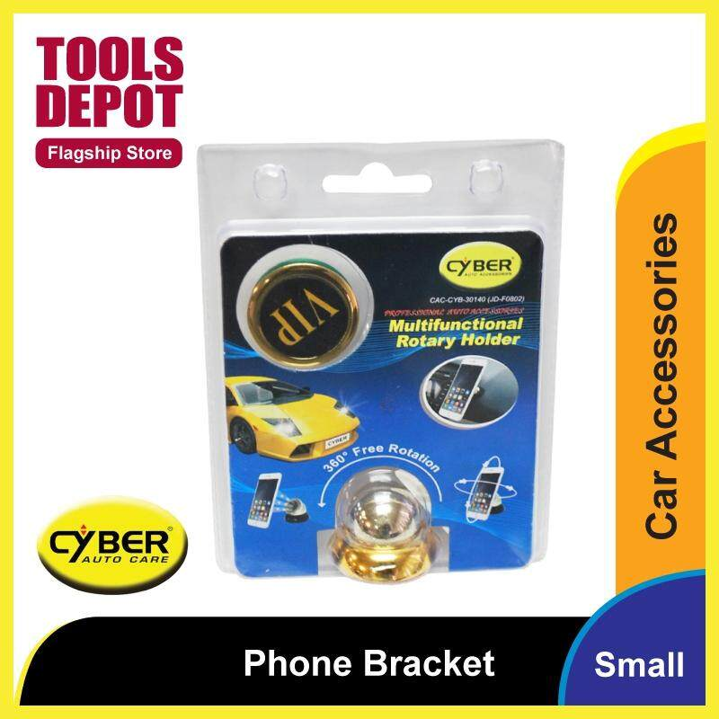 Cyber Moblie Phone Bracket (Small)
