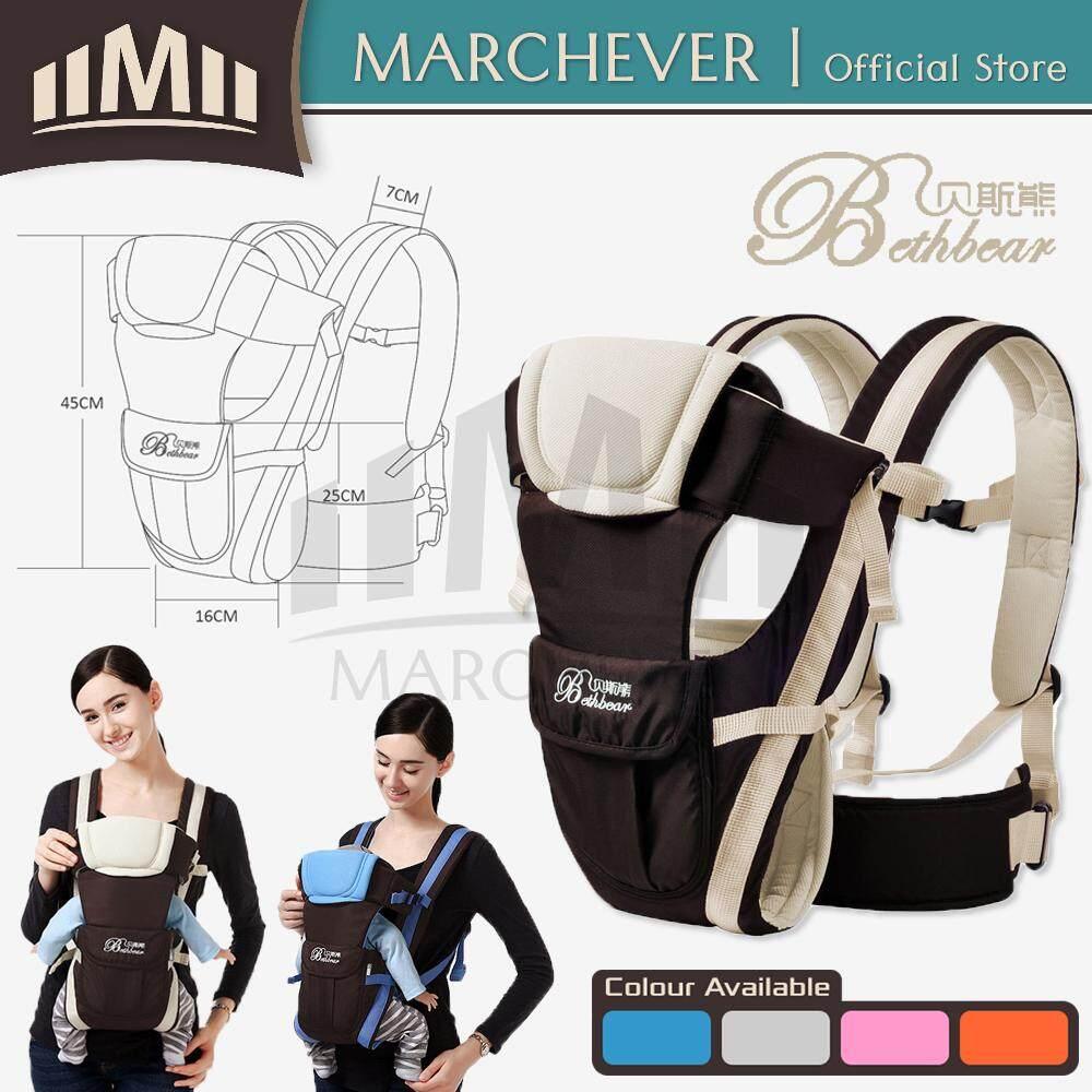 Baby Carrier Multifunctional Baby Hip Seat Kids Ergonomic Baby Toddler BETHBEAR