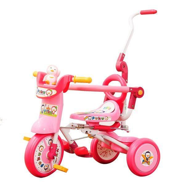 Puku Folding Tricycle (Pink)