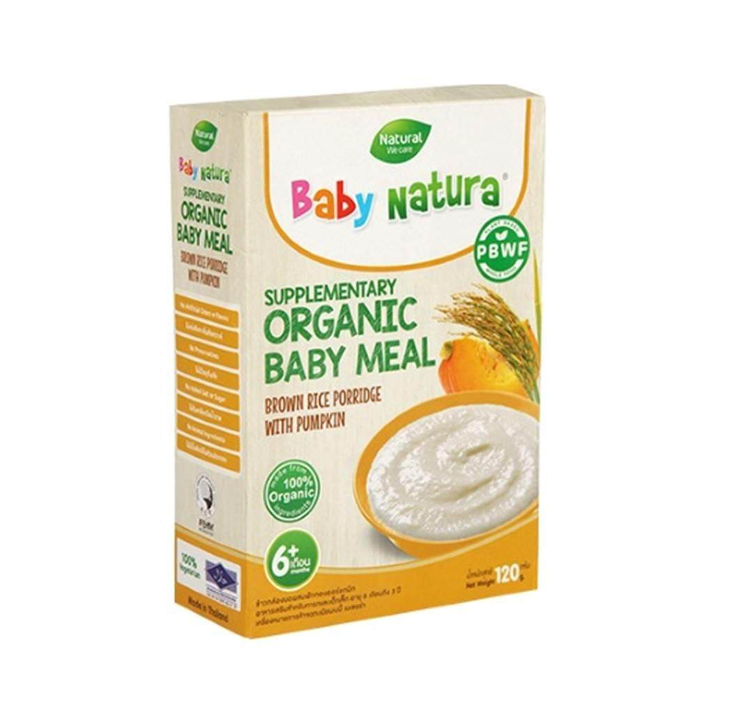 Baby Natura Organic Brown Rice Porridge - Pumpkin