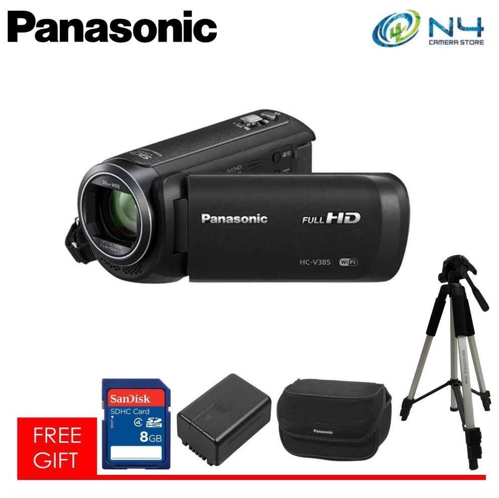 Panasonic HD Video Camcorder HC-V385 (Black) + 8GB + VBT190 Battery Pack + Bag + Tripod