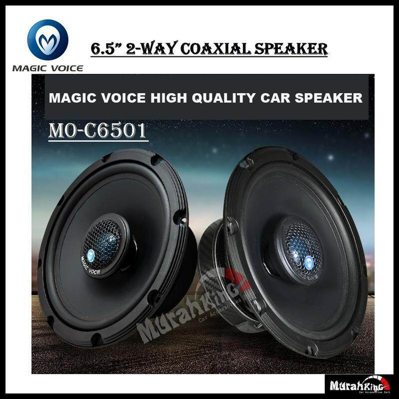 Magic Voice Mo C6502 High End 6 5 2 Way Coaxial Car Audio Speakers