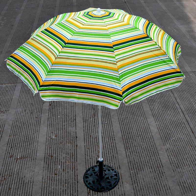 2m Outdoor Patio Beach Fishing Portable Adjustable Sun Shade Umbrella - intl
