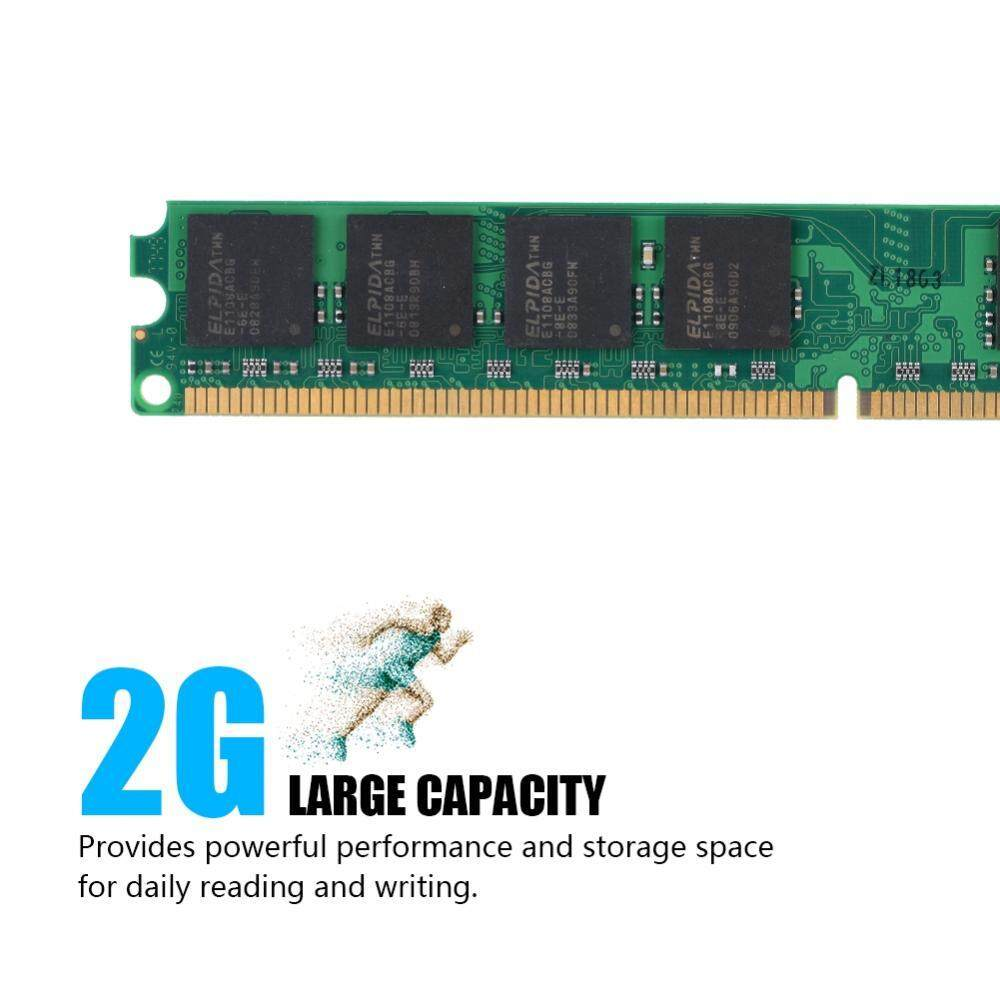 Computer Laptop Ram With Best Online Price In Malaysia Pc Smart Ddr3 2gb Memory Ddr2 667mhz Pc2 5300 240pin Module Board For Intel