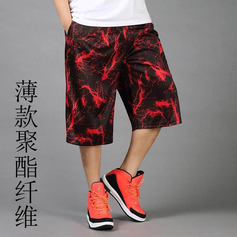 Looesn Ukuran Pria Besar Celana Celana (Biru Tua)