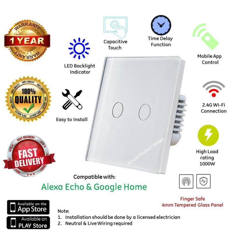 Smart home 2 Gang (White) Wifi Switch UK Spec Supports Alexa Echo & Google Home