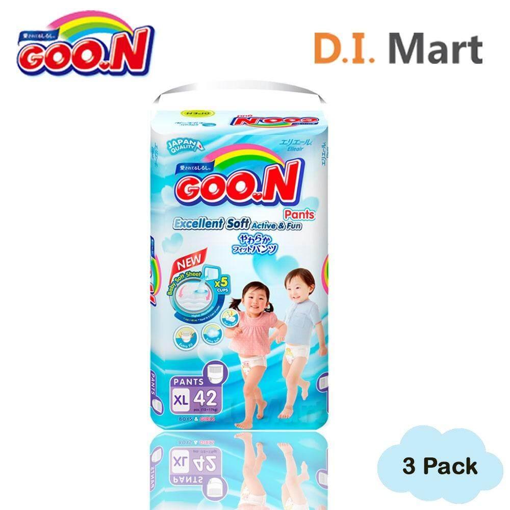 Info Harga Smile Baby Pants Jumbo Xl Isi 20 Karton Termurah 2018 Goon Wonderline Super S 40 Fitur 24 Dan N Premium