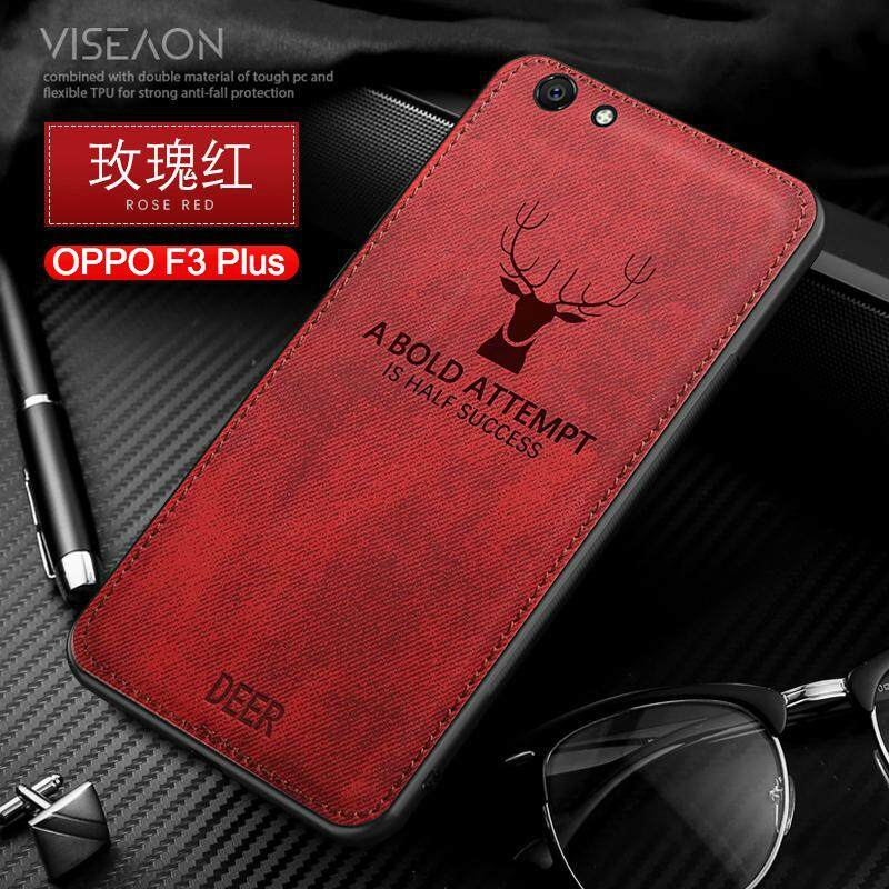 For OPPO F3 Plus Cloth Case Soft Cover with Deer Design Cloth Hand Stitching Casing for Oppo F3 Plus Elk