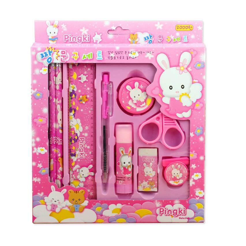 DJ Nine-piece Stationery Set Children's Pencil Case Kindergarten Gift Learning Supplies School Stationery - intl
