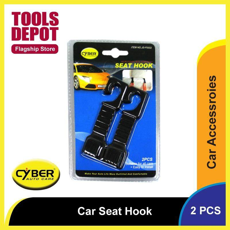 Cyber Car Seat Hook - LX-008 (2pcs)