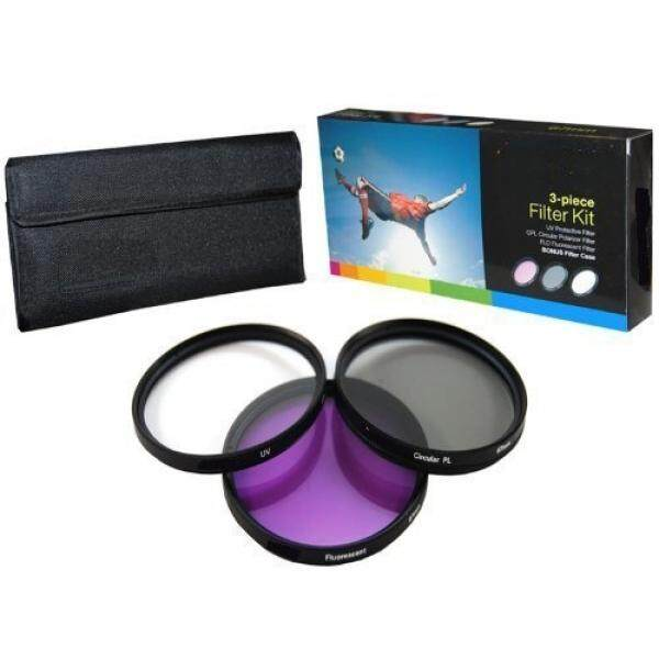 PLR Optics 58MM High Resolution 3-piece Filter Set (UV, Fluorescent, Polarizer) For The Canon Digital EOS Rebel SL1 (100D), T5i (700D), T5 (1200D), T4i (650D), T3 (1100D), T3i (600D), T1i (500D), T2i (550D), XSI (450D), XS (1000D), XTI (400D), XT (35