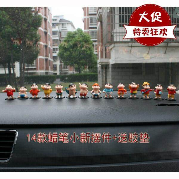 Cute cartoon creative mini crayon small car doll doll small ornaments car accessories(14 Crayon Shinchan)