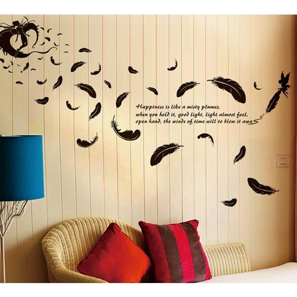 Hitam Bulu PVC Pelekat Dinding DIY Stiker Kertas Dinding Vinil Dinding Seni Gambar .