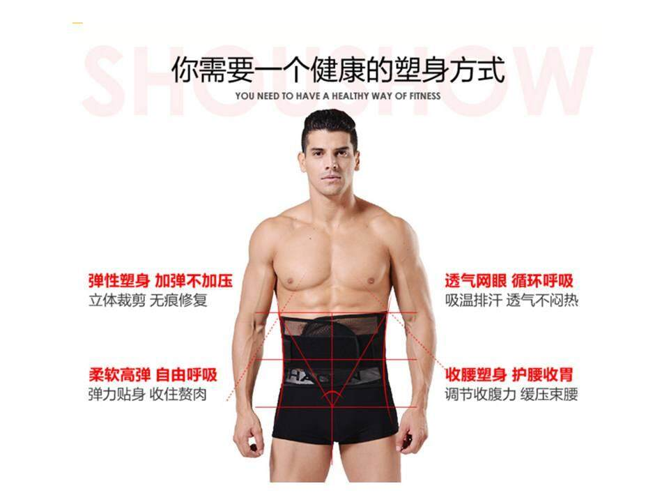 96522eacffc20 Male Muscle Belt For Beer Belly