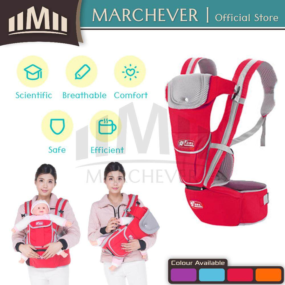 Baby Carrier Multifunctional Baby Hip Seat Kids Baby Toddler Infant Sling