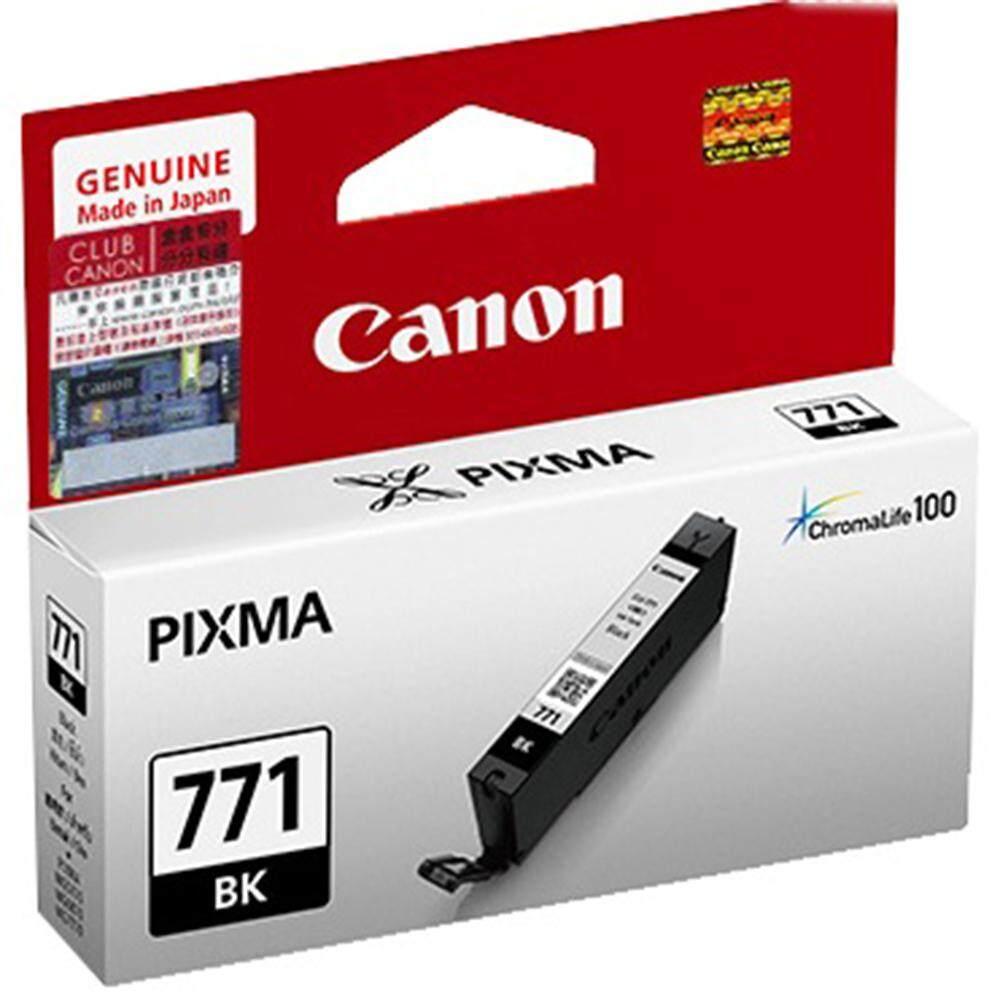 Canon CLI-771 Black Dye Ink Tank (6.5ml)