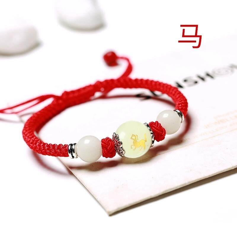 【Hitam】Es batu akik merah alami gelang 108 manik-manik manik-manik