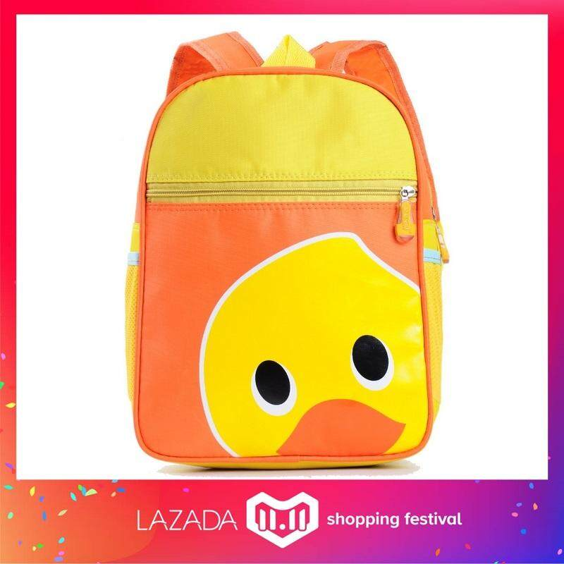 TEEMI Preschool Backpack Kindergarten Nursery School Kids Children Toddler Junior Cartoon Bag - Duck
