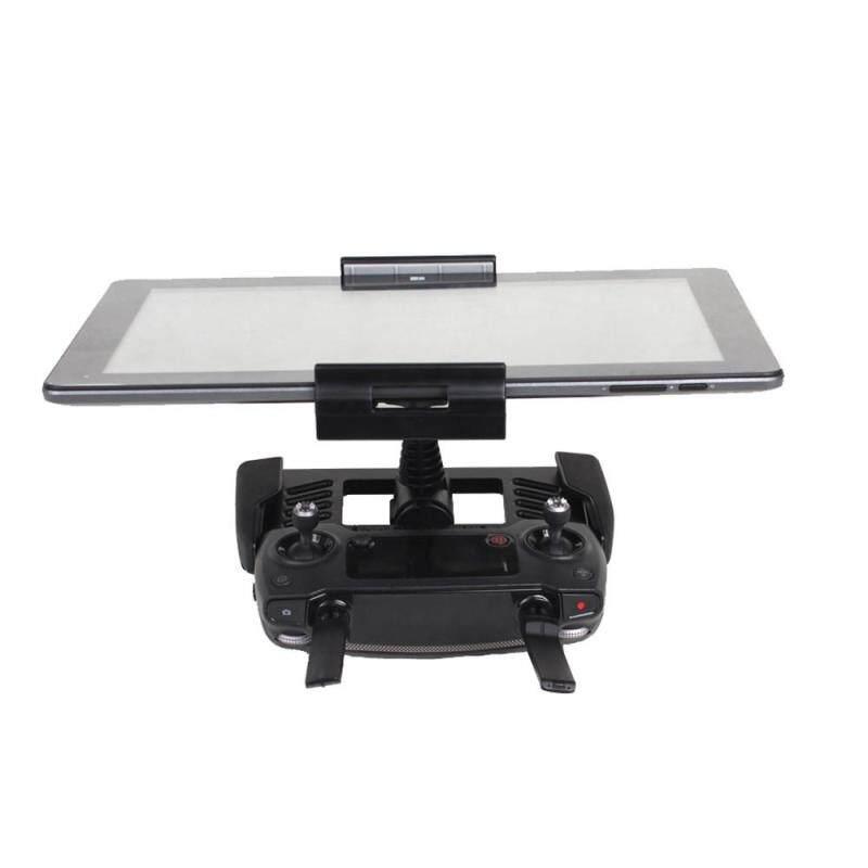 Fantnesty RC FPV Tablet Extension Bracket Mount 360° Rotation Holder for DJI MAVIC PRO