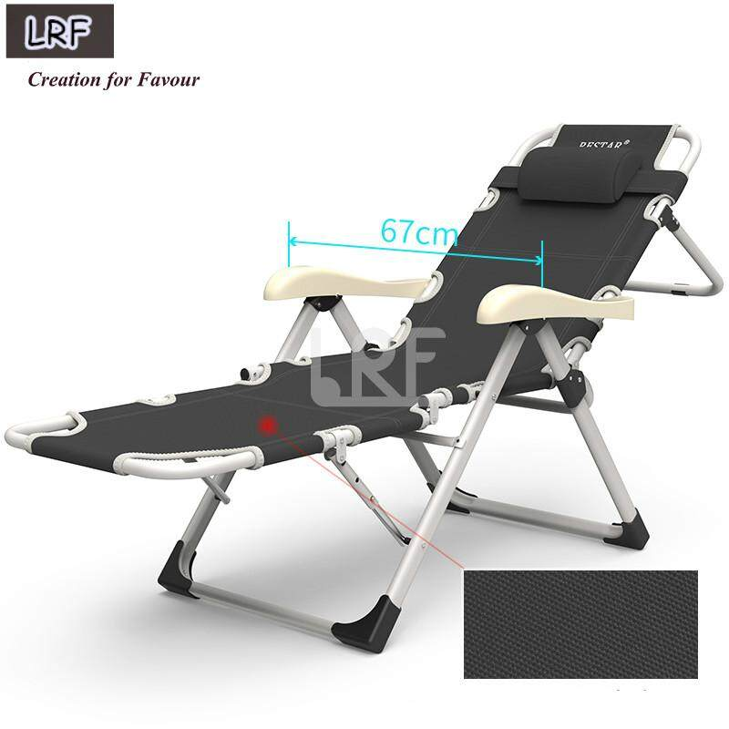 Multifunction Modern and Simple Siesta Fold Chair Lazy Recliners with Backrest Beach Holiday Household Portable Sun Loungers Bed (184*76CM)
