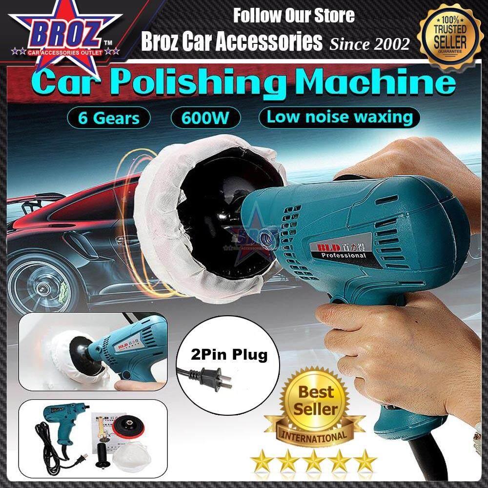 Car Polisher Waxing Polishing Machine 6 Gear Speed 600W Disc Dise Type Sander Quality Adjustable